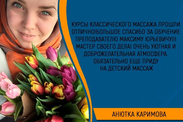 massazhist-horosho-porabotal-nad-studentkoy-porno-s-ma-smotret-onlayn-russkie