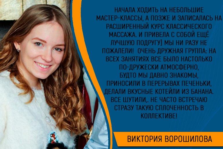 Массажист хорошо поработал над студенткой, ххх ролики онлайн русские хорошем качестве